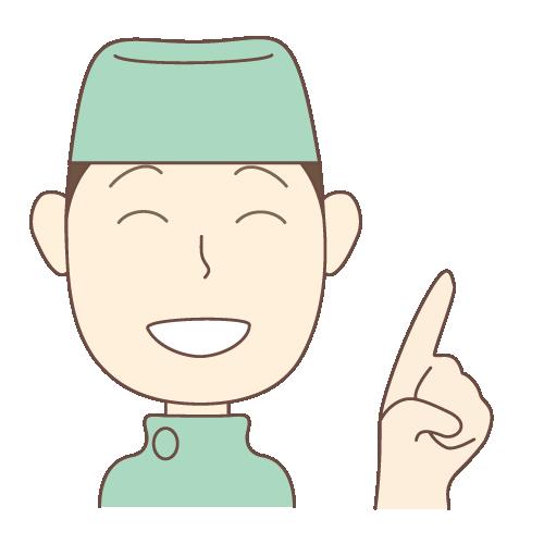 インプラント治療の歯医者さんの選び方