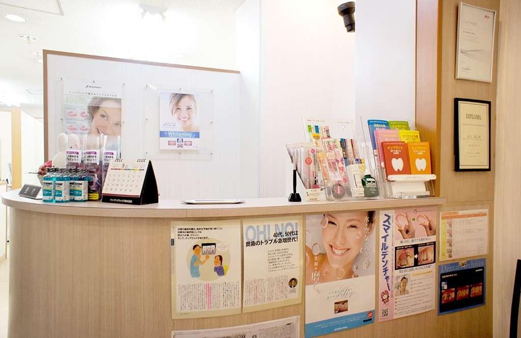神田で暮らす、働く皆さまにとってかけがえのない地域密着型の歯科医院を目指しております