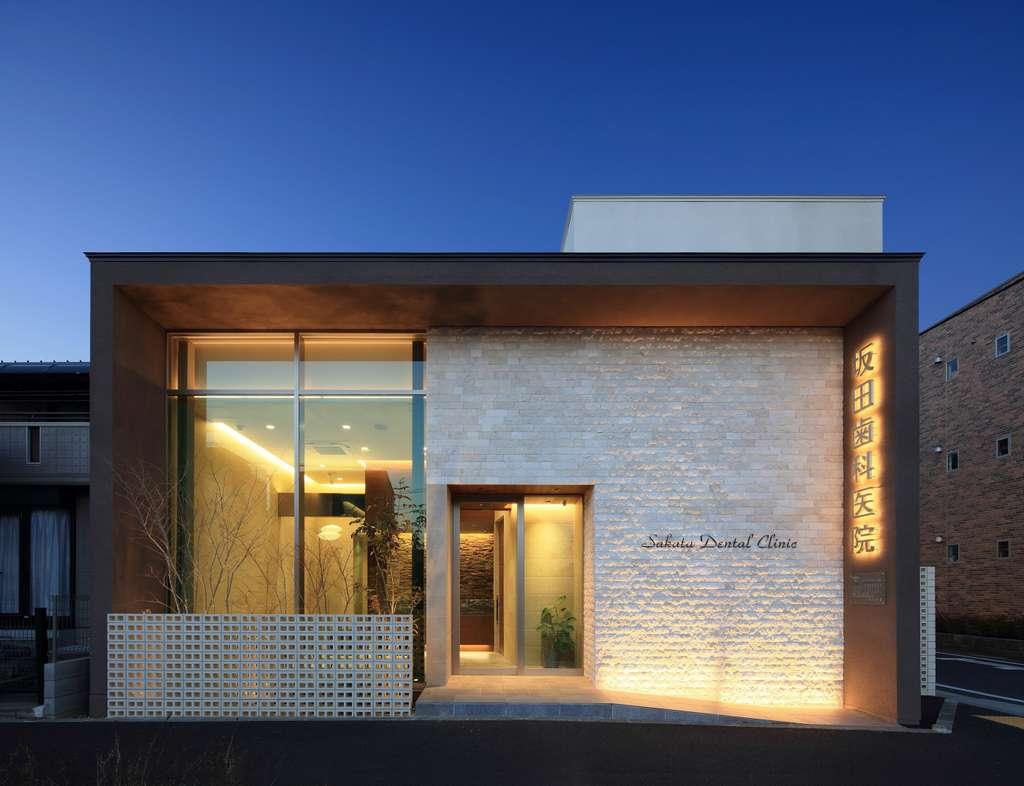 提携歯科医院の1つである坂田歯科医院